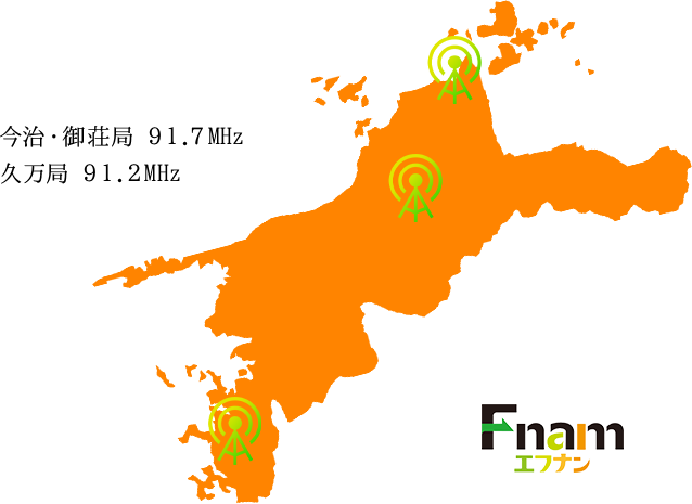 Ehime Map