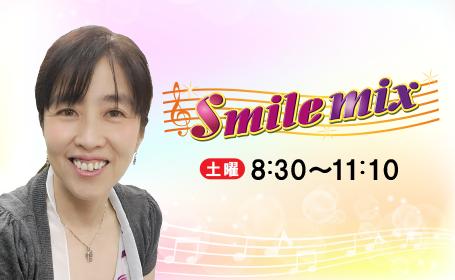 Happy Smile Radio