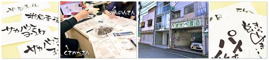 daizyesutox4.png