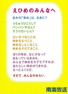 yumemogu_03.png