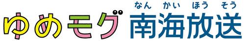 yumemogu_05.jpg
